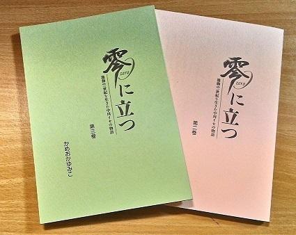 2冊.JPG