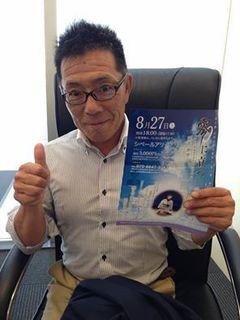0621応援04NiクリエイトIT経営コンサルタント中村友祐社長_n.jpg