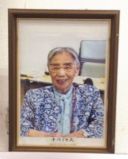 干布公民館のイセさんの写真.jpg