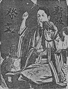 新版祭文-明治33年国華堂-日本近代歌謡史.jpg