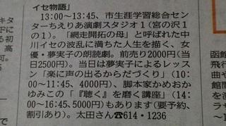 札幌10区_n.jpg