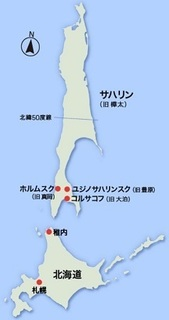 樺太2.JPG
